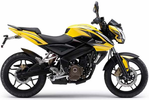 yellowpulsar200ns